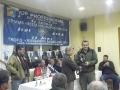 Α.Κ.Ι. Μ.Αλέξανδρος 20-24/2/2012.